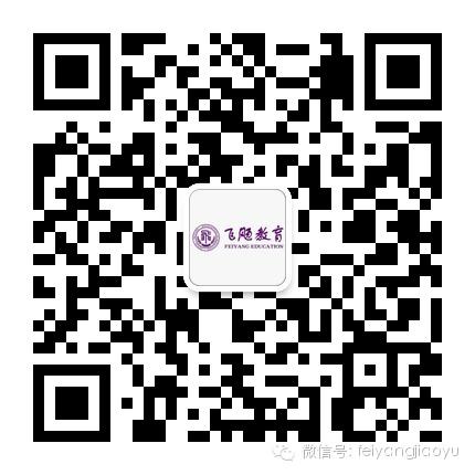 飞飏教育公众微信号